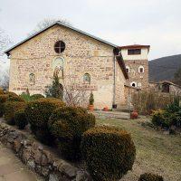 Mănăstirea Sfântul Ioan Rilski din Chiprovtsi (Ciproviți)