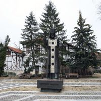 Complexul Etnografic Sofronii Vrachanski