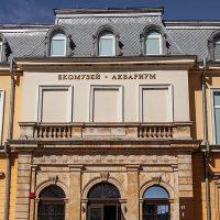 Eco-muzeul cu acvariu din Ruse