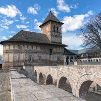 Mănăstirea Strehaia