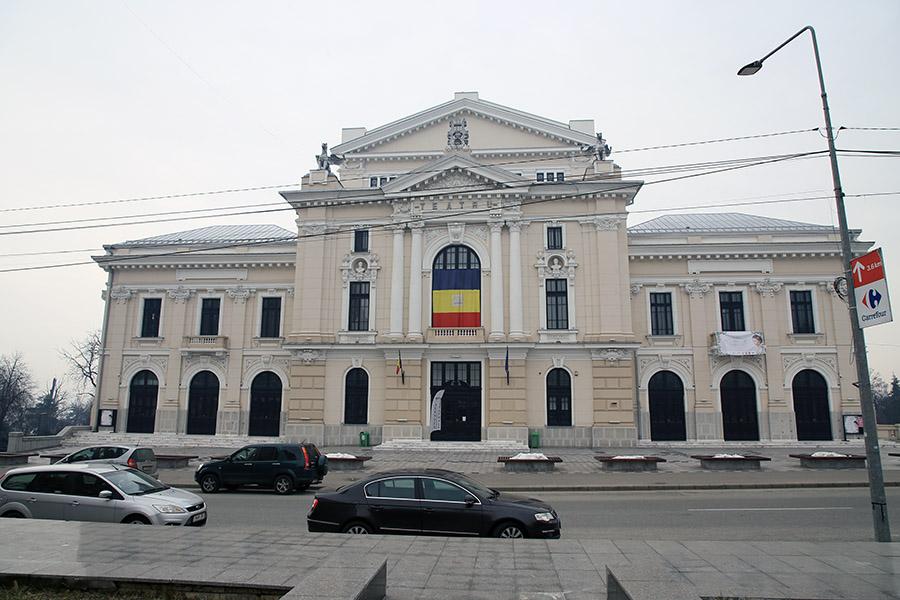 Palatul Cultural Theodor Costescu