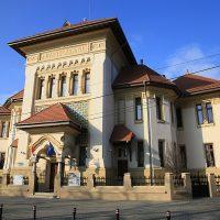 Muzeul Olteniei – Secția de Istorie și Arheologie