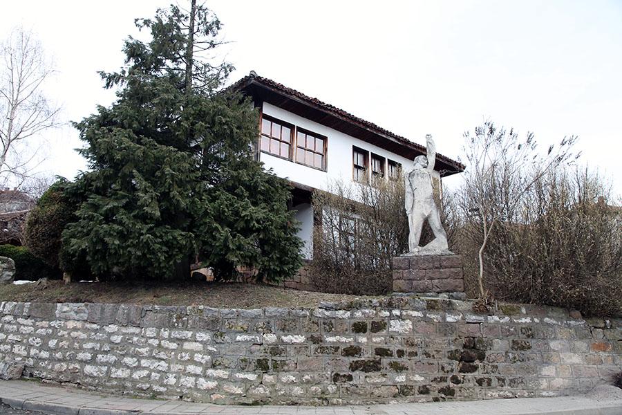 Muzeul de istorie și etnografie din Belogradchik