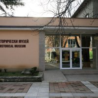 Muzeul regional de istorie din Montana
