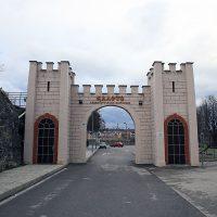 Complexul arheologic Citadela Mezdra
