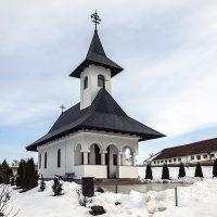 Mănăstirea Jiana