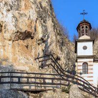 Mănăstirea Sfântul Dumitru Basarbov