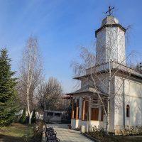 Mănăstirea Strehăreți (Strihăreți)