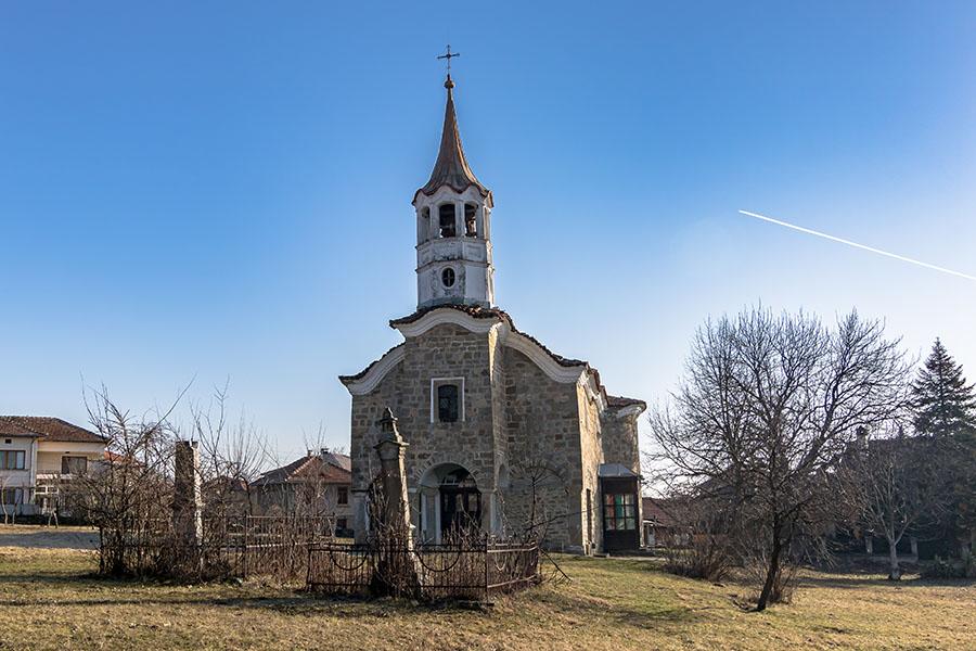 Biserica Sfântul Arhanghel Mihail din Kilifarevo