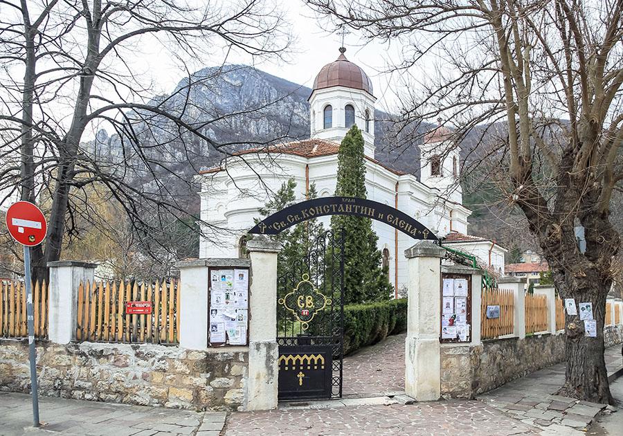 Biserica Sfinții Constantin și Elena din Vratsa